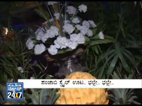 Bangalore First - Seg _ 3 - 20 May 13 - Suvarna News