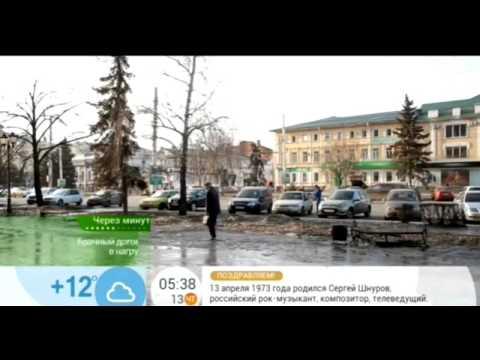 Первый канал показал разваливающийся Тамбов