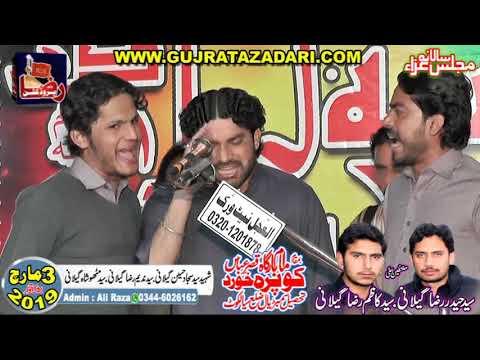 Zakir Adeel Altaf | 3 March 2019 | kopra Khurd Sailkot ( www.Gujratazadari.com )