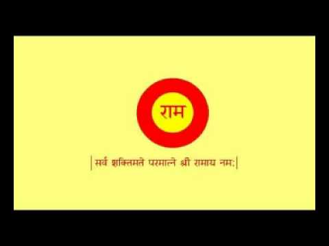 Youtube   Shree Rama Amritvani Part 1 video