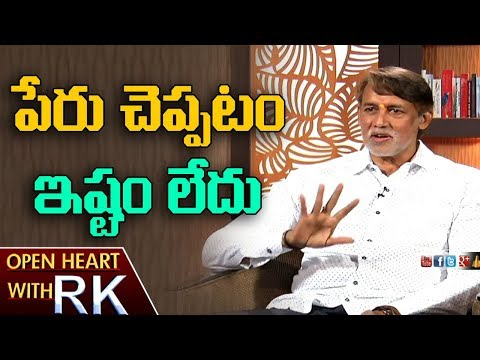 Ashok Kumar about his Clash with Rajamouli | Open Heart with RK | ABN Telugu