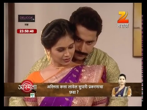 Tu Tithe Mee - Episode 670 - Best Scene video