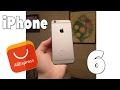 ОРИГИНАЛЬНЫЙ IPhone 6 С AliExpress РАСПАКОВКА И 1 ВПЕЧАТЛЕНИЕ mp3
