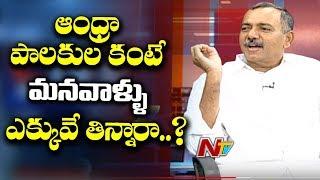 Debate on Mahakutami Seats Disputes and Protests against TRS Leaders | NTV