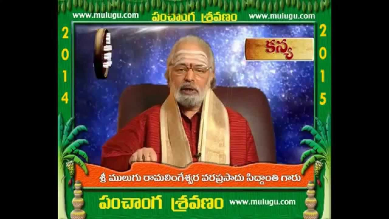 Kumba Rasi Phalalu 2014 2015 Monthly Aquarius Telugu | Autos Weblog