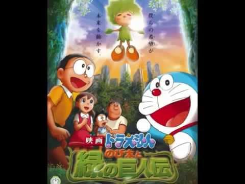 Movie Nobita Dan Legenda Raksasa Hijau
