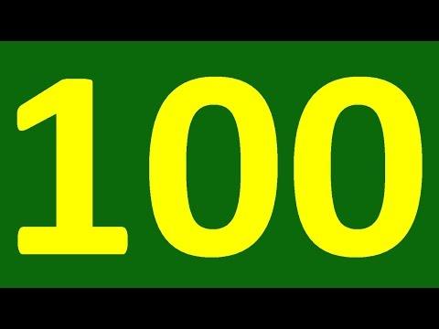 ТОП 100 АНГЛИЙСКИХ СЛОВ. УЧИМ АНГЛИЙСКИЕ СЛОВА. АНГЛИЙСКИЙ ДЛЯ НАЧИНАЮЩИХ