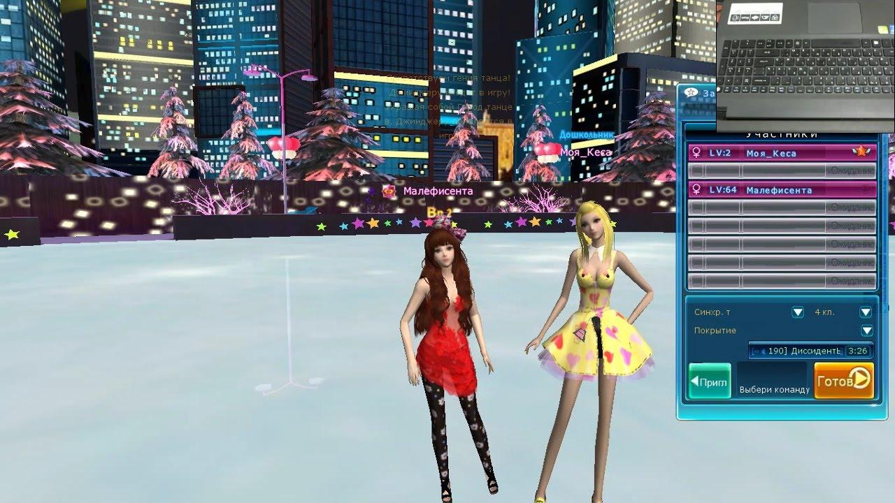 Пара па: Город танцев - Синхронные трюки без трюков)) - YouTube