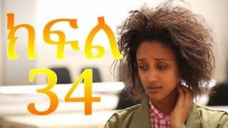 Meleket Drama - Episode 34