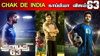 Chak De India copy – Vijay 63 ?!!…