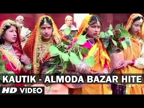 Almora Bazar Hite Full Video Song | Kumaoni Album 'kautik' Songs video