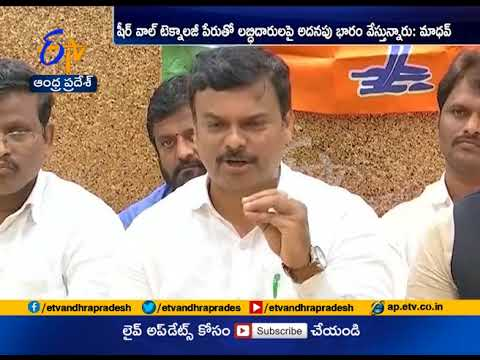 BJP MLC Madhav Criticize TDP Government Over Pradhan Mantri Awas Yojna Scheme
