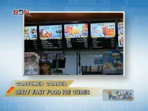 Cheap and Dirty Ice Cubes in McDonalds, KFC, and Kung Fu Fast Food- China Price Watch -0801, 2013
