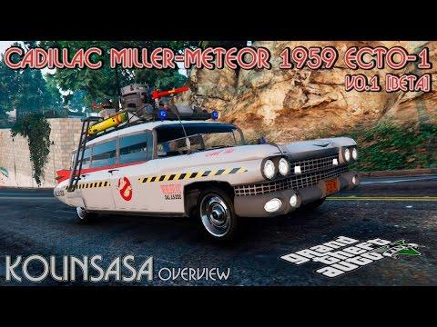 Cadillac Miller-Meteor 1959 ECTO-1 v0.1 [Beta]