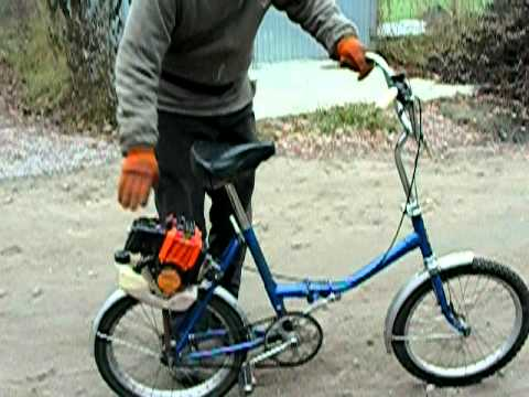 Мотовелосипед (Motorized bicycle)
