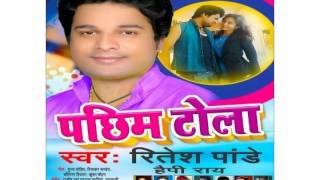 Tu Hamke Bula Gailu Ho | Ritesh Pandey Sad Song | Hit Song