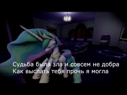 Музыка и караоке Колыбельная для принцессы в исполнении Для Екатерины vertu