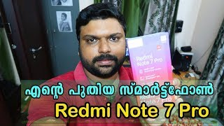 എൻ്റെ പുതിയ ഫോൺ :  Redmi Note 7 Pro Unboxing Video