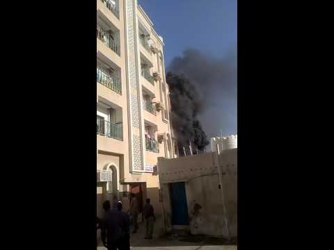 Furkan Oman Fire video