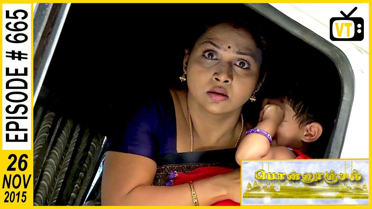 Ponnoonjal | Tamil Serial | Episode 665 | 26/11/2015