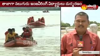 AP Govt  Neglect at Pavitra Sangam -- ప్రమాదాలకు కేరాఫ్ అడ్రస్ గా మారిన పవిత్ర సంఘమం - netivaarthalu.com