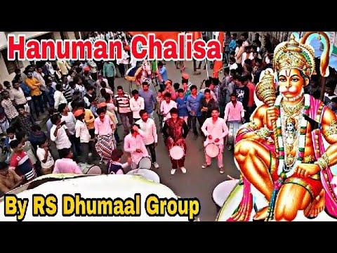 hanuman chalisa R.s dhumal gondia  9850448582 pogram in  rajura