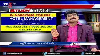 Dr. Narayana College Of Hotel Management | Study Time