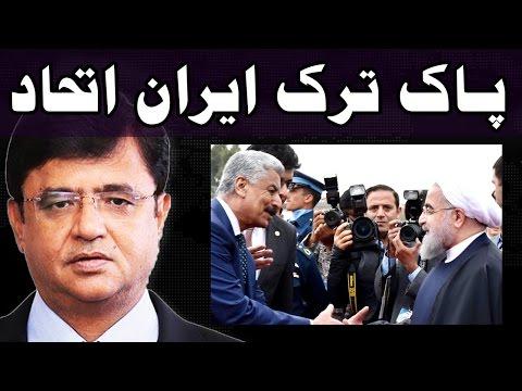 ECO Summit - Dunya Kamran Khan Ke Sath - 28 February 2017 - Dunya News
