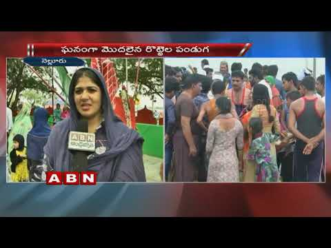 Roti Festival Begins On Grand Note In Nellore District   ABN Telugu