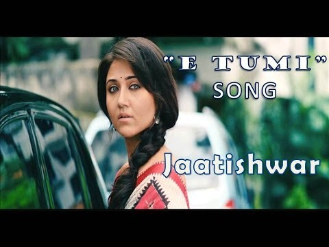 E Tumi Song | Jaatishwar Bengali Movie | Prasenjit ChatterjeeRiya...