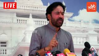 BJP MLA Kishan Reddy Speech at Telangana Assembly Media Point | CM KCR