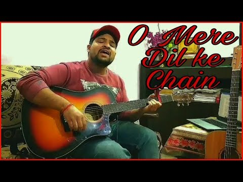 o mere dil ke chain by sumit k old song new version 2019 guitar version