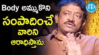 Fan Following Is Because Of Her Beauty Only - Ram Gopal Varma | Ramuism 2nd Dose