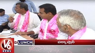 1 PM Headlines | KTR Review Meet | Pethai Toofan | Vaikunta Ekadasi | GSLV-F11 Satellite