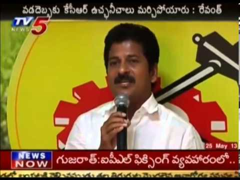 Revanth reddyBlasts on KCR  - TV5