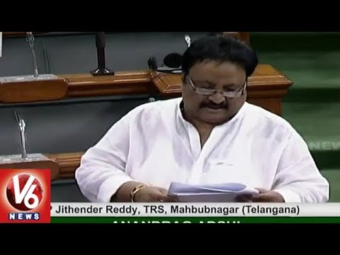 MP Jithender Reddy Addresses On Mission Kakatiya | Parliament Winter Sessions | V6 News