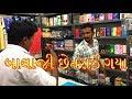 ગ્રાહકોએ કર્યો દાવ || Best Gujarati Comedy Video 2018 || Amazing Wild Boys