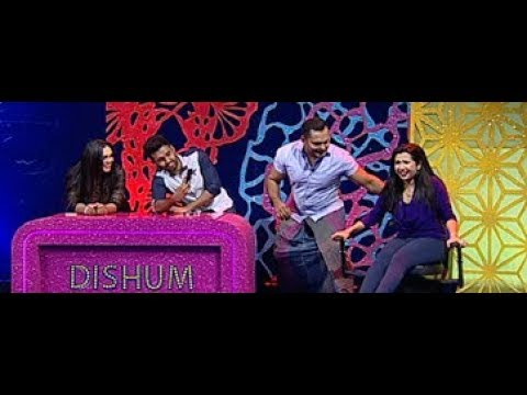 Dishum Dishum | 26th August 2018