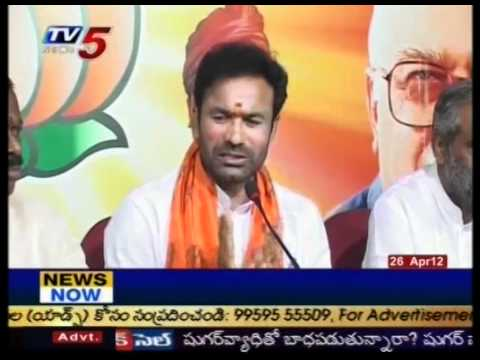 Tv5 - Kishan Reddy fired at Telangana Rastra Samithi