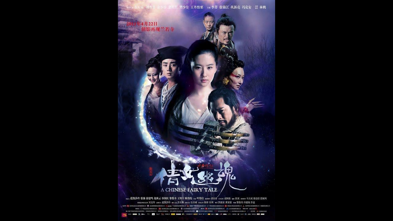 A Chinese Ghost Story (2011) Sien nui yau wan BRRip