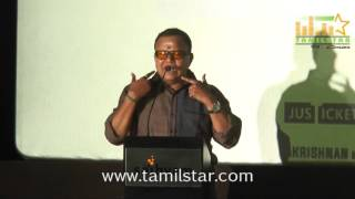 Jil Jung Juk Movie Press Meet Part 2