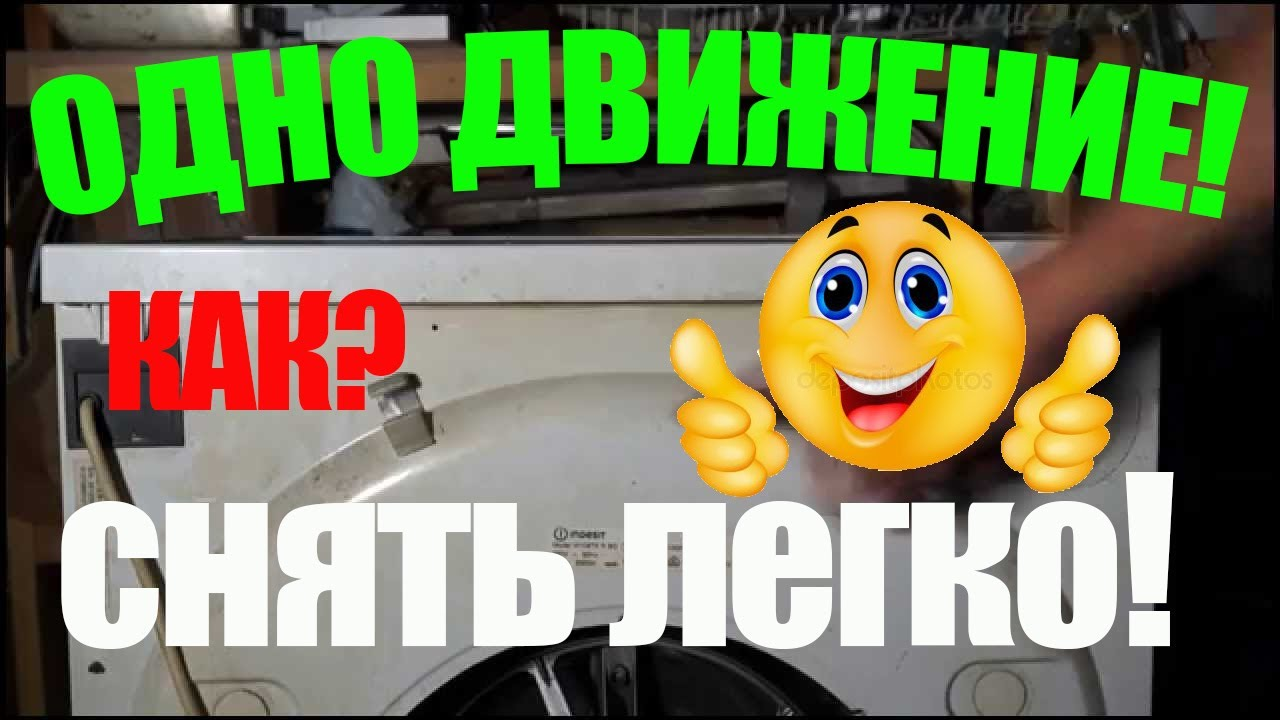 hotpoint-ariston cawd 1297 ru схема встраивания