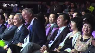 安利中国20周年布什總統蒞臨分享 Former US president George Bush sharing at Amway