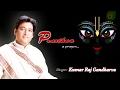 Download Bhajan Samrat Kumar RAJ Gandharva- Ishwar Tumhi Daya Karo MP3 song and Music Video