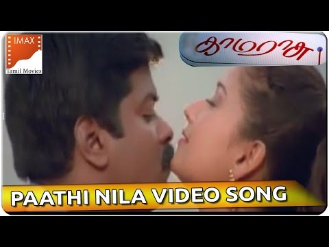 Paathi Nila Video Songs || Kamarasu Movie || Murali, Laila || South Video Songs