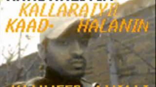 download lagu Tamil Sad Song Broken Heart gratis