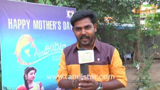 Kathir At I Love You Amma Short Film Screening