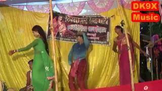 Bidesiya Nach Program Hd Video + Bikash Barash Band Parti