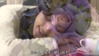 花 ブーケ 束 八代亜紀 Mayu