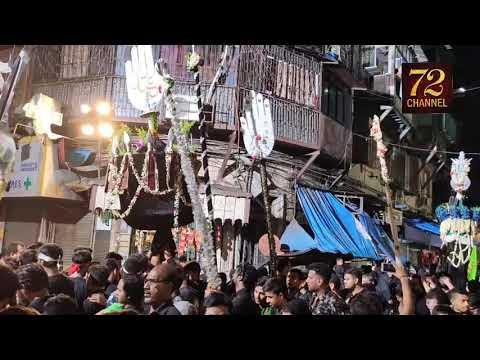 9 Moharram Juloos Kaiser Bagh Dongri Mumbai